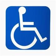 тактильный знак доступности для инвалидов-колясочников