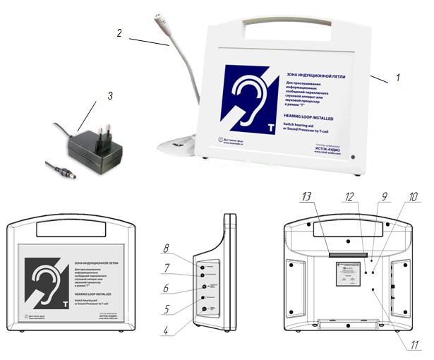 Информационная система со звуковым маяком